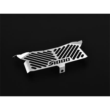 Öl-Kühlerabdeckung BMW S 1000 XR BJ 2015-19 Logo silber
